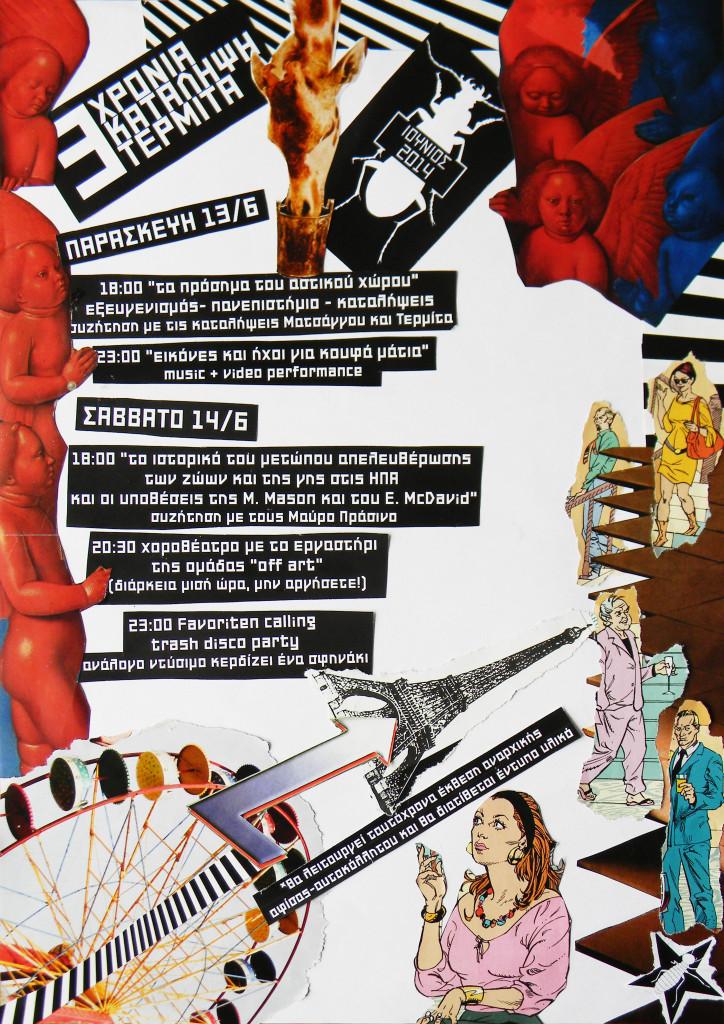 13 & 14/06/2014 – 3 Χρόνια Κατάληψη Τερμίτα