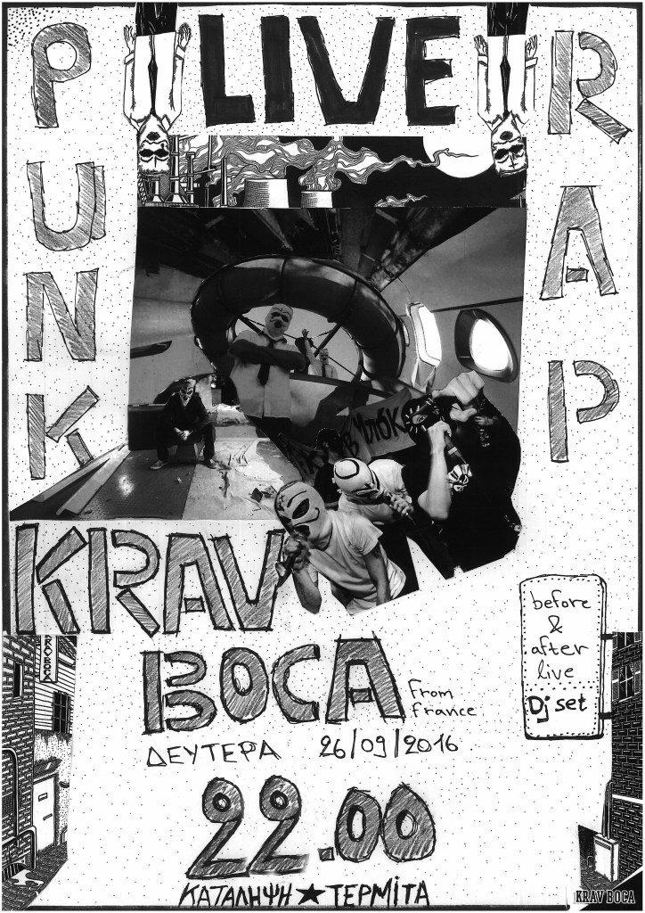 Punk-Rap Live  [Δευτέρα 26/09, 22:00]