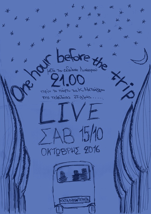 μετά την εκδήλωση Λυσσαριού...στις 21:00...πριν το πάρτυ της Κ. Μ,α;τσάγγου..LIVE της τελευταίας στιγμής.ΣΑΒΒΑΤΟ 15/10