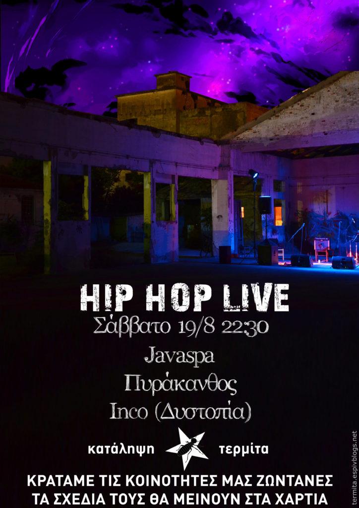 19/08 Hip Hop Live (Javaspa,Πυράκανθος,Inco,Ζαφίνα) & Party