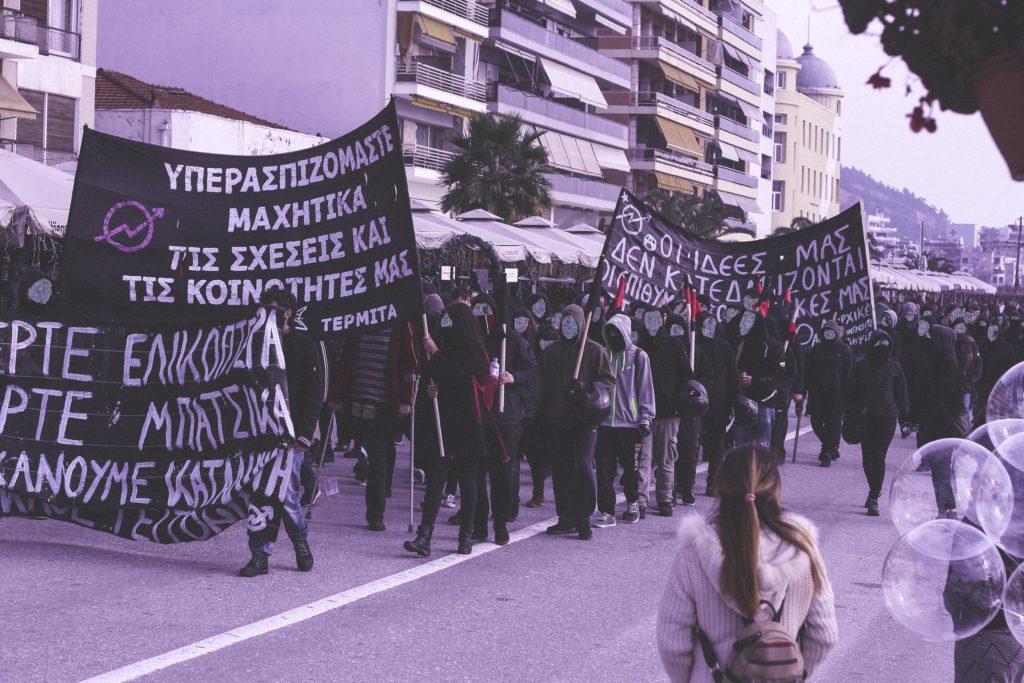 Φωτογραφίες και βίντεο από την πορεία αλληλεγγύης 07.01.2018